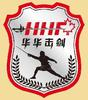 logo_hua-hua.JPG